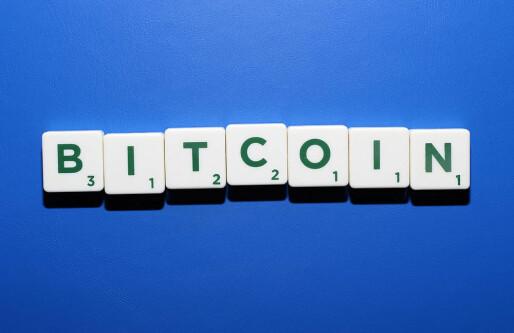 Strømsubsidiering av bitcoinfabrikker tar slutt