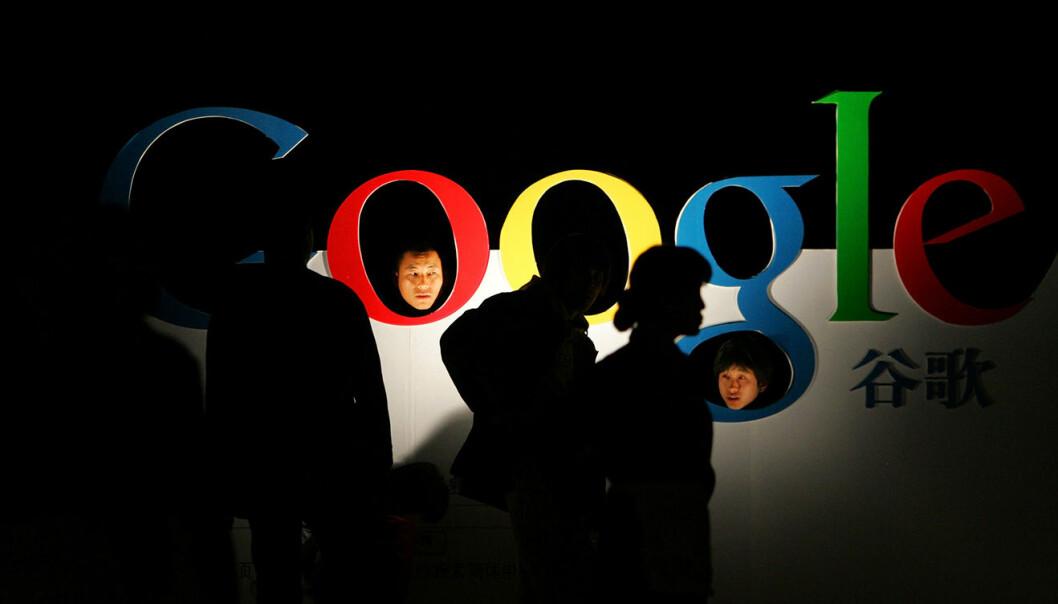Google-logo i lobbyen på Beijing Hotel fra den gangen selskapet først inntok det kinesiske markedet i 2006. (Foto: AP Photo/Elizabeth Dalziel)