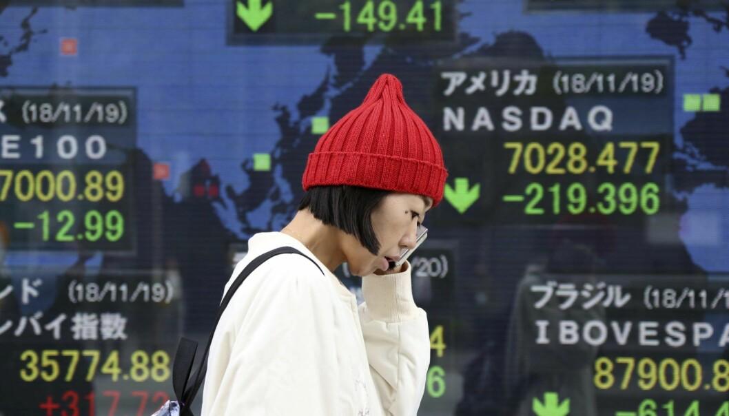 Illustrasjonsfoto: AP Photo/Koji Sasahara