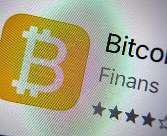 Storveksler av Bitcoin får åpne bedriftskonto etter seks år: – Noen måtte gi seg til slutt