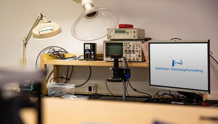 HardwareLaben i Forskningsparken kan oppstartsbedrifter leke seg med produksjonsutstyr og teste ut prototyper.