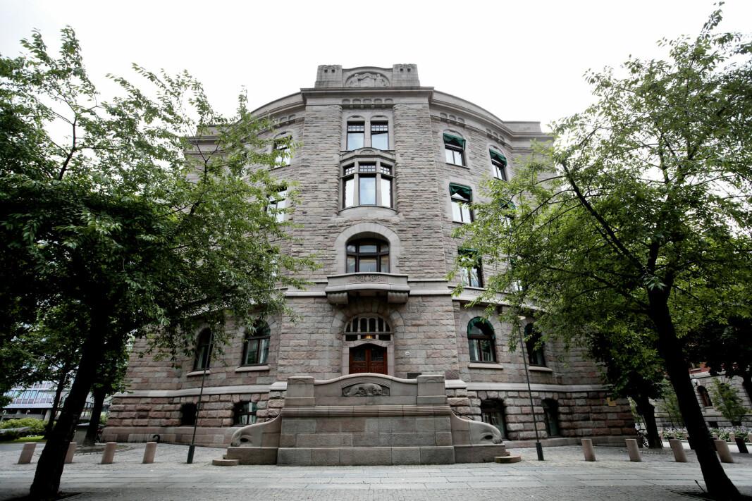 Finansdepartementet (FD) i Regjeringskvartalet i Oslo.