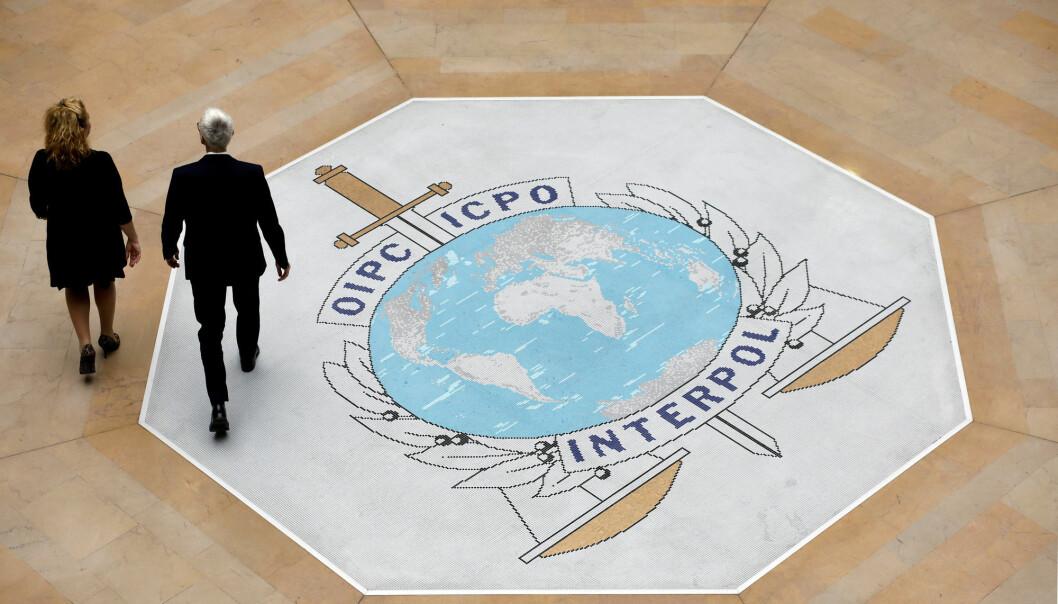 Interpol-hovedkvarteret i Lyon.
