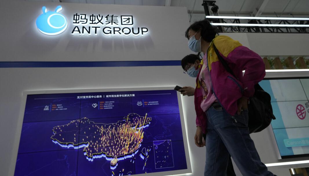 Ant Group eier Alipay, betalingsappen som kan bli nødt til å skille ut lånevirksomheten sin i et separat selskap.